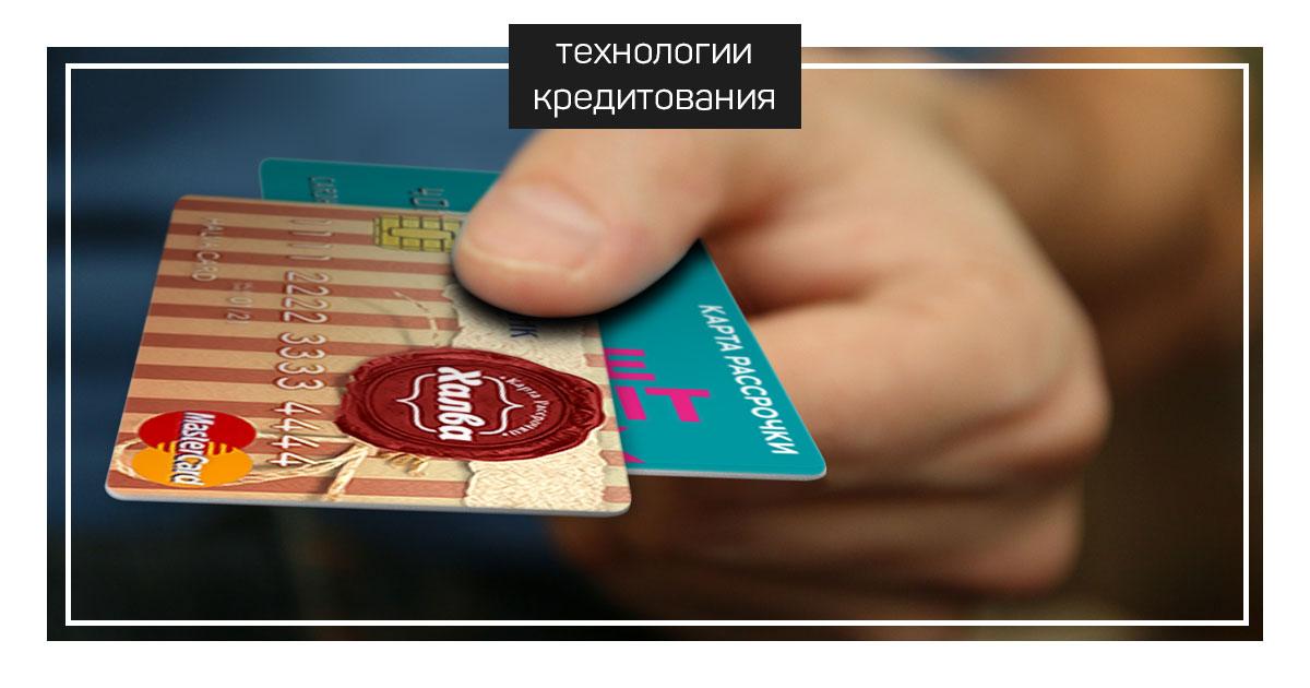 ТОП 3 карты рассрочек www.technologyk.ru